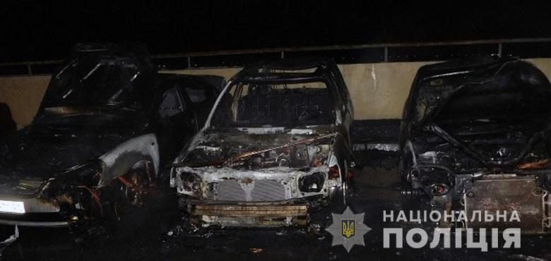 Крадіжки, напади та підпали: у Києві минулої доби було неспокійно - підпал, напад, крадіжка, загорання - 11.02.2021despidpalavto1