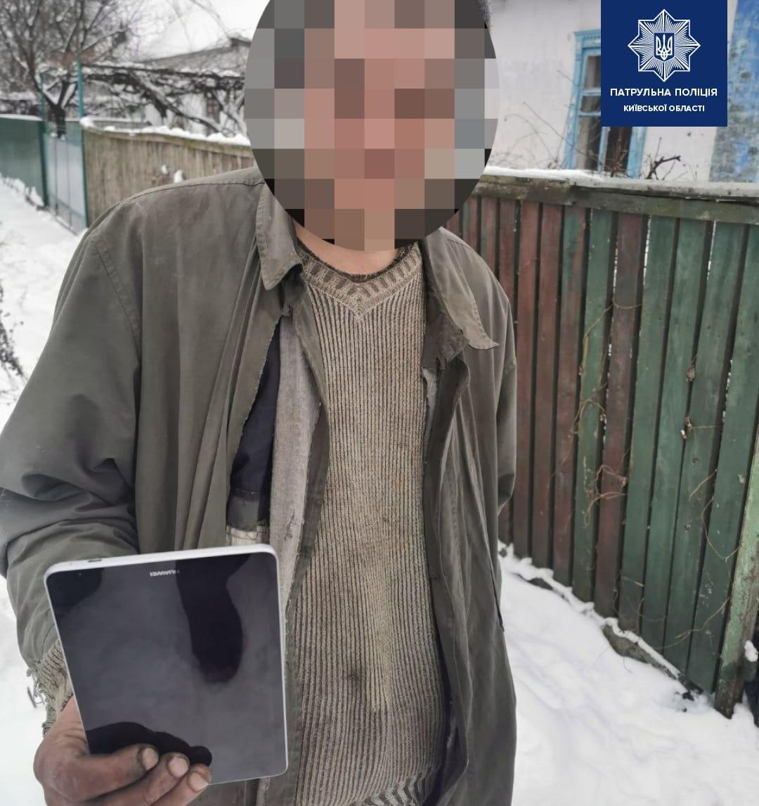 У Білій Церкві жінку пограбував знайомий - Поліція, крадіжка - 145922613 2008956845944565 199917827935827720 o