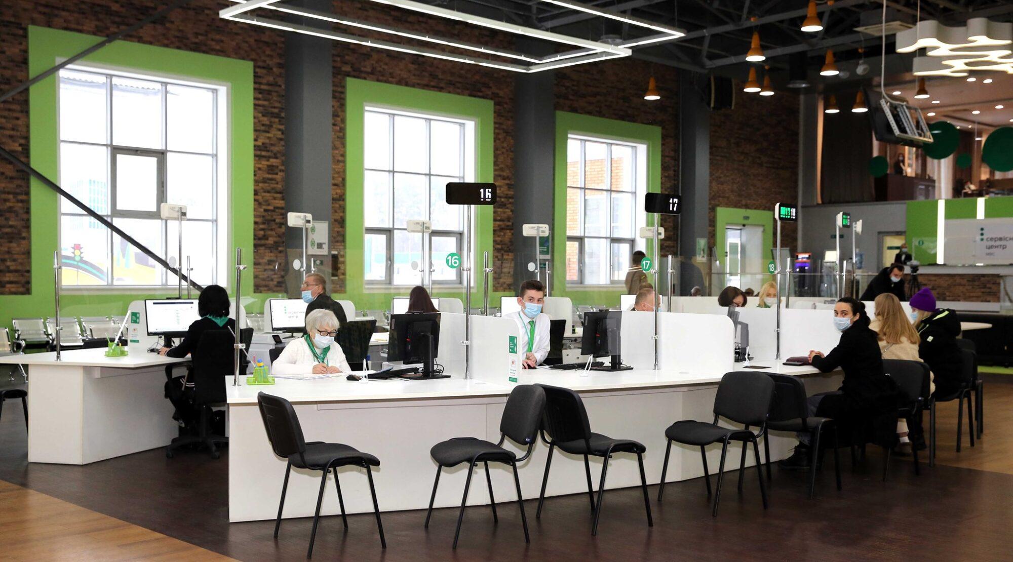 Найпопулярніший у Києві сервісний центр МВС переїхав з Туполєва - транспортні засоби, Сервісні центри МВС, переїзд - 146113104 2041826015959131 7952970239534425063 o 2000x1110