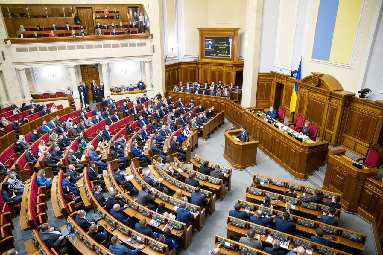 """За """"кнопкодавство"""" народному депутату повідомили про підозру - порушники, голосування, Верховна Рада України - 146125013 3940183516006158 7864026343790812641 o"""