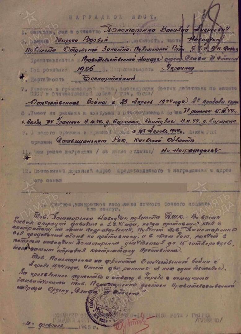 В Естонії знайшли медаль «За відвагу» червоноармійця із Київщини - Солдати, історія, Друга світова війна - 146680892 4089782411052506 786215459234256836 o