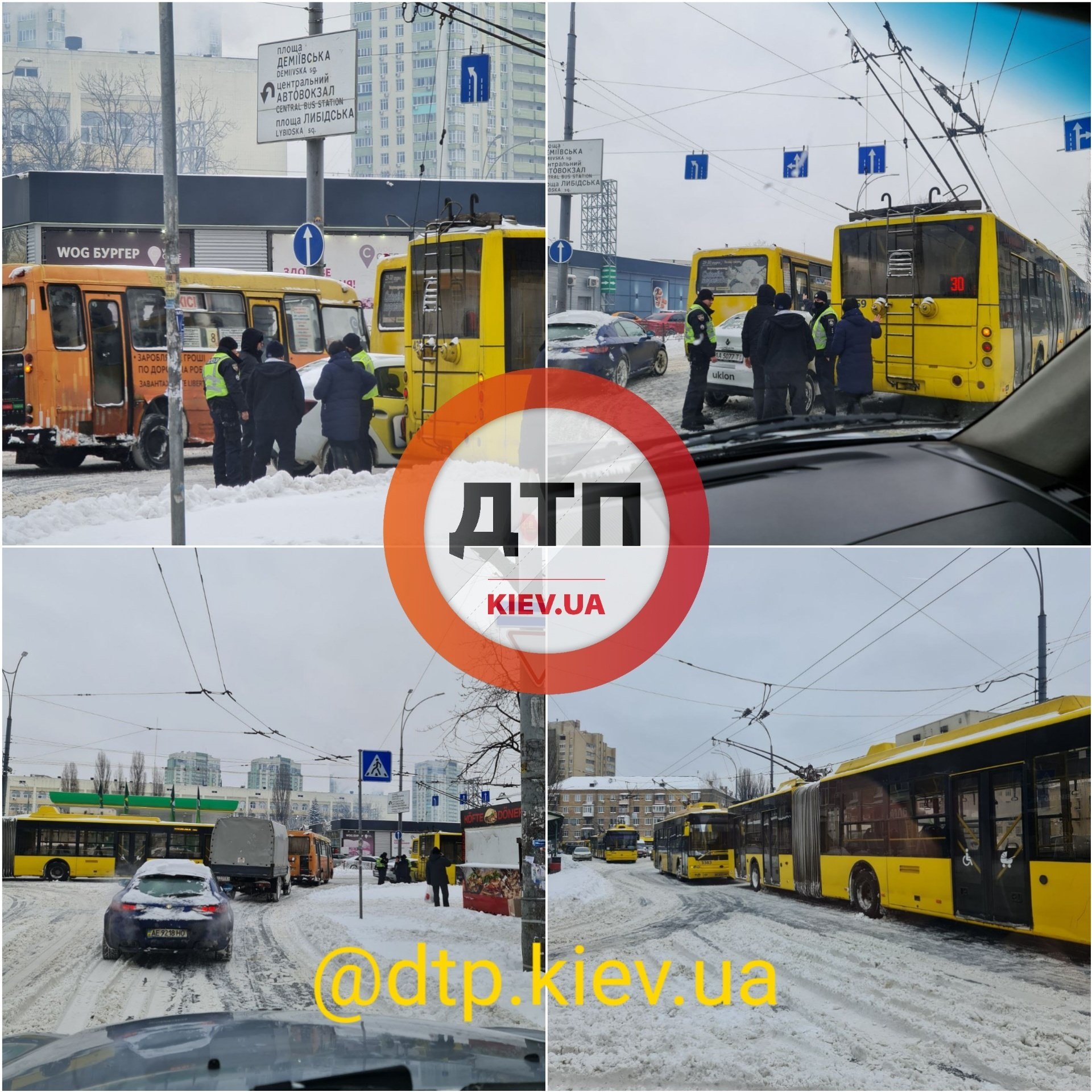 У Києві зіштовхнулися тролейбус, маршрутка і таксі - сніг, Аварія - 148670132 1908373492661868 2007078655404901552 o