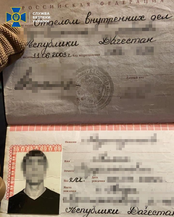 На Київщині затримали терористів міжнародної організації «Ісламська держава» - тероризм, СБУ, «Ісламська держава» - 149041238 2518842128418966 9089989486090044604 n