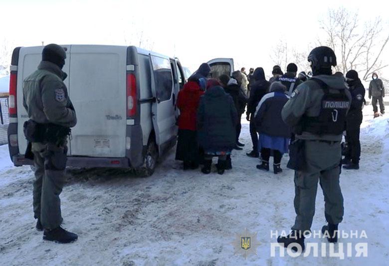 У Києві затримали етнічне угруповування наркоторговців - Поліція, наркотики - 150715417 3718210174901393 5870107427303391410 n
