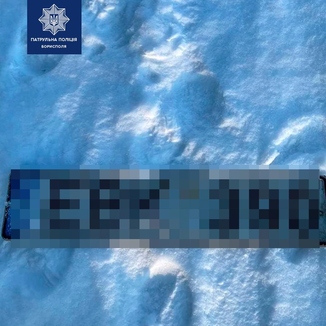 У Борисполі виявили фальшивого військового - Поліція, військовослужбовці, автомобіль - 150846628 2944565872431862 4859682908970620487 o