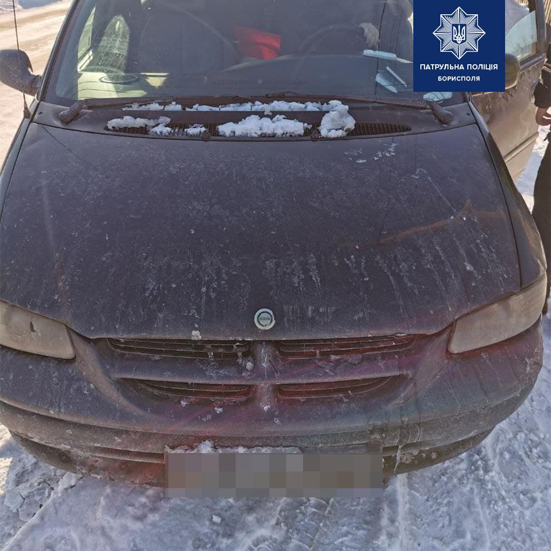 У Борисполі виявили фальшивого військового - Поліція, військовослужбовці, автомобіль - 151261075 2944565912431858 7699855581888518150 o