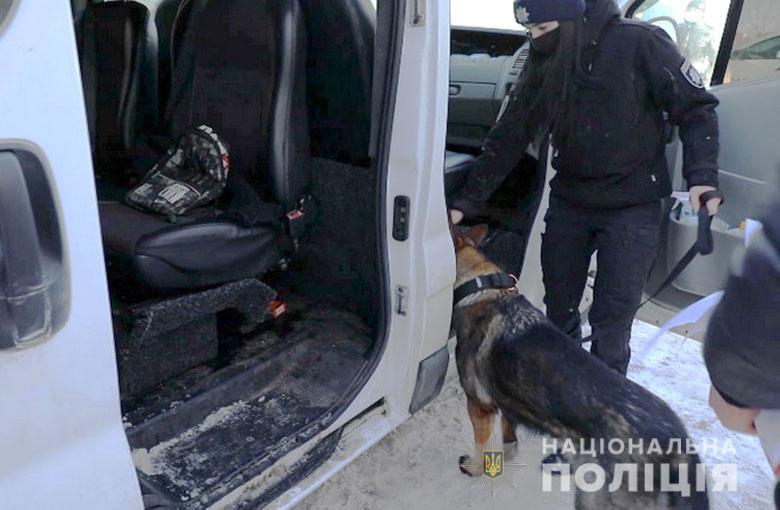 У Києві затримали етнічне угруповування наркоторговців - Поліція, наркотики - 151371293 3718210258234718 8393164836825431404 n