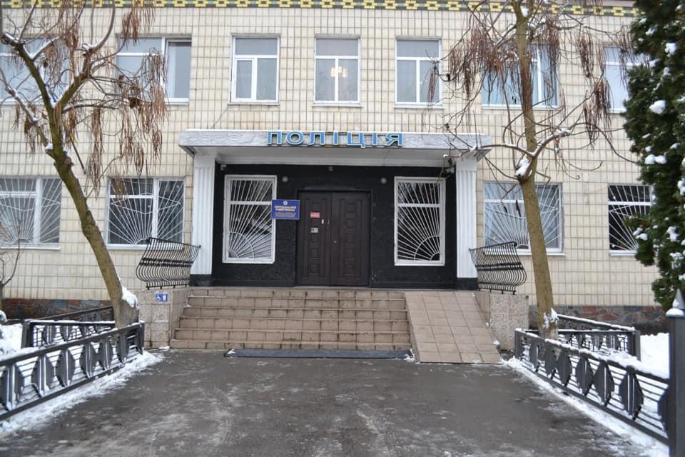 Обкрадала громадян: жінці з Ржищева повідомили про підозру - махінації, кредитування, Гроші - 151547086 2449206051890257 8455303327881296141 n