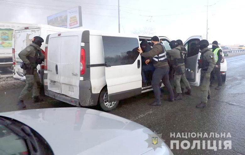 У Києві затримали етнічне угруповування наркоторговців - Поліція, наркотики - 151655504 3718210204901390 7019519946607420261 n