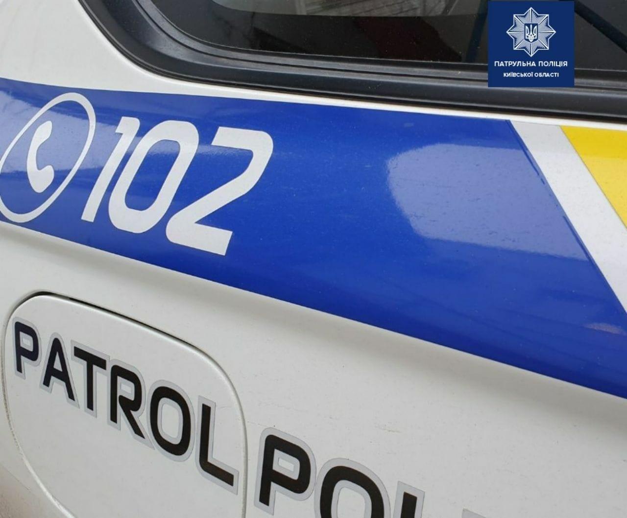 У Борисполі пограбували жінку біля супермаркету - пограбування, крадіжка - 153113696 2023502107823372 919168980030108157 o