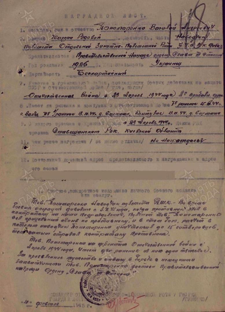 На Київщині розшукали родичів червоноармійця - червоноармієць, Друга світова війна - 153261630 4128195637211183 2124866193007349529 o