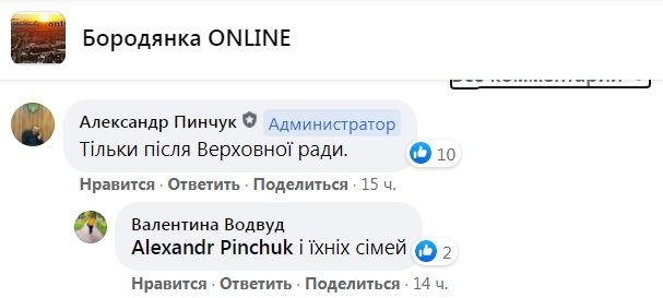 Що думають жителі Київщини про вакцинацію від COVID-19 - Щеплення, Опитування, Населення, коронавірус, Вакцинація - 16 vaktsyna