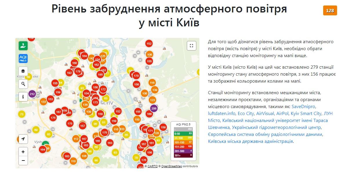 Краще не дихати: Київ посів п'яте місце у світі за рівнем забруднення повітря - столиця, рейтинг міст, рейтинг, забруднення повітря, забруднене повітря - 19 vozduh2
