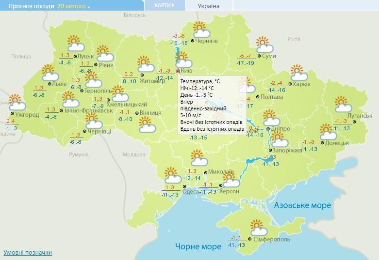 На вихідних на Київщині потеплішає - прогноз погоди на вихідні, прогноз погоди, потепління, погода на вихідні, погода - 20 pogoda