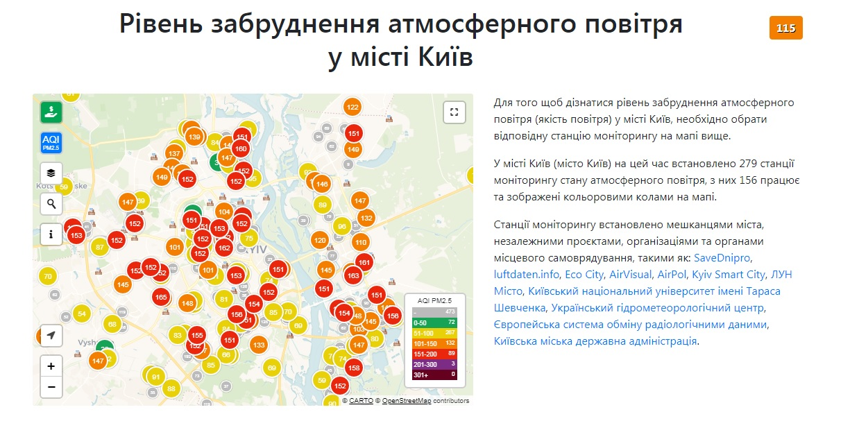 У Києві показник забруднення повітря знову більше ніж втричі перевищує норму - столиця, рейтинг, забруднення повітря, забруднене повітря - 22 kyev2