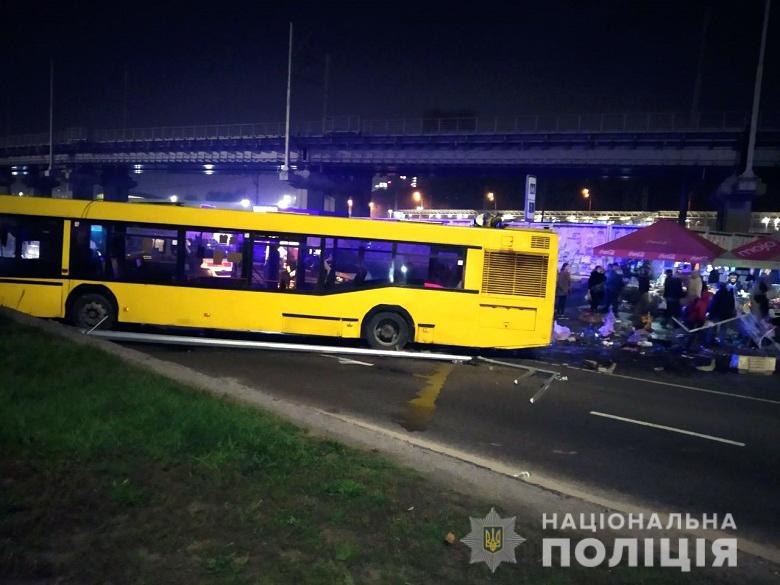 До 8 років: столичного водія автобуса судитимуть за смерть однієї та травмування двох людей - столиця, смертельна аварія, ДТП з потерпілим, водій, автобус - 28.10.20201