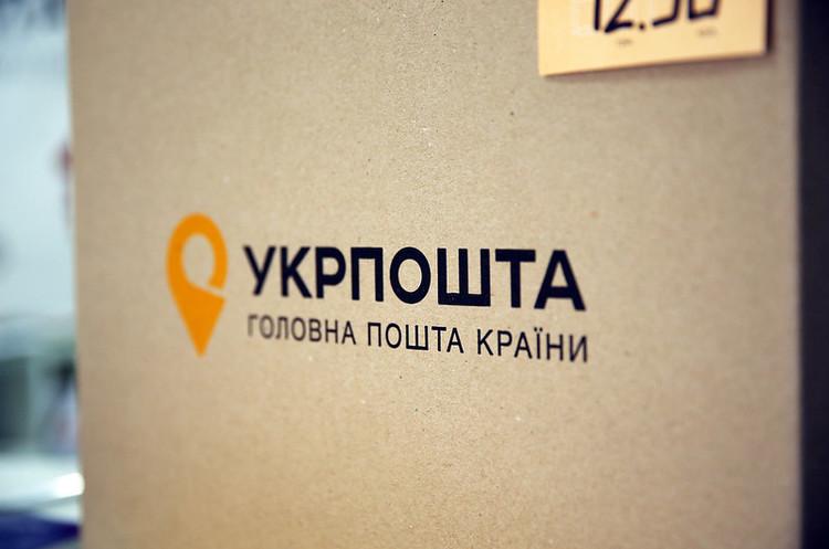 Під Києвом хочуть збудувати сортувальний центр Укрпошти - Укрпошта, Будівництво - 55
