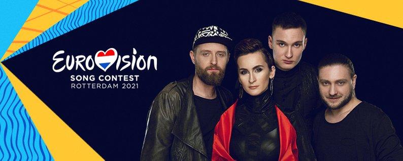 Go_A на Євробаченні-2021: стало відомо, яку пісню виконає гурт - співочий конкурс, Пісня, Євробачення - 5a17f154e2d9fa38
