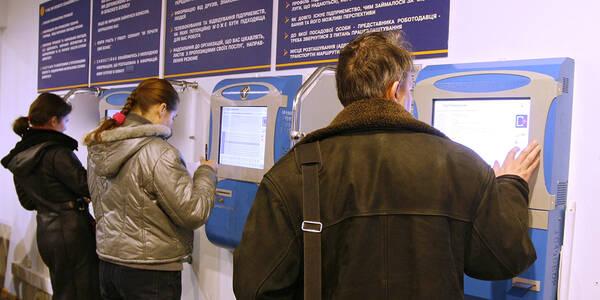 1,3 тисячі жителів Київщини знайшли роботу в січні - Центр зайнятості, робота - 5fb3e23b02fd0
