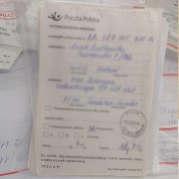 Нові водійські права онлайн: як злочинна група виготовляла документи - шахрайські схеми, злочинці, водійське посвідчення - 7681