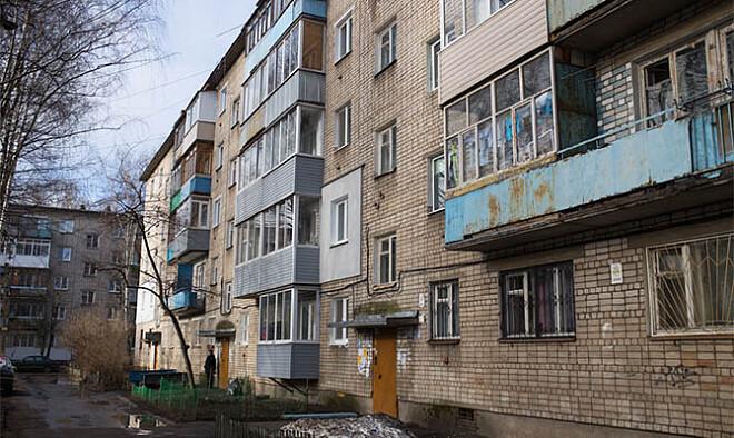 Чим далі від Києва - тим дешевше житло - ціна, нерухомість, квартири - 7e6eb5c46def9131f4f22185160851257619a9ef cover medium