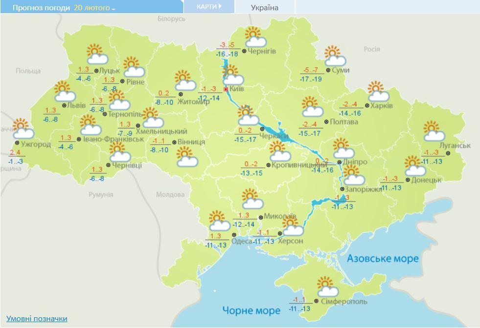 Температурні коливання в Україні: вночі – мороз, вдень – потепління -  - 856a4af