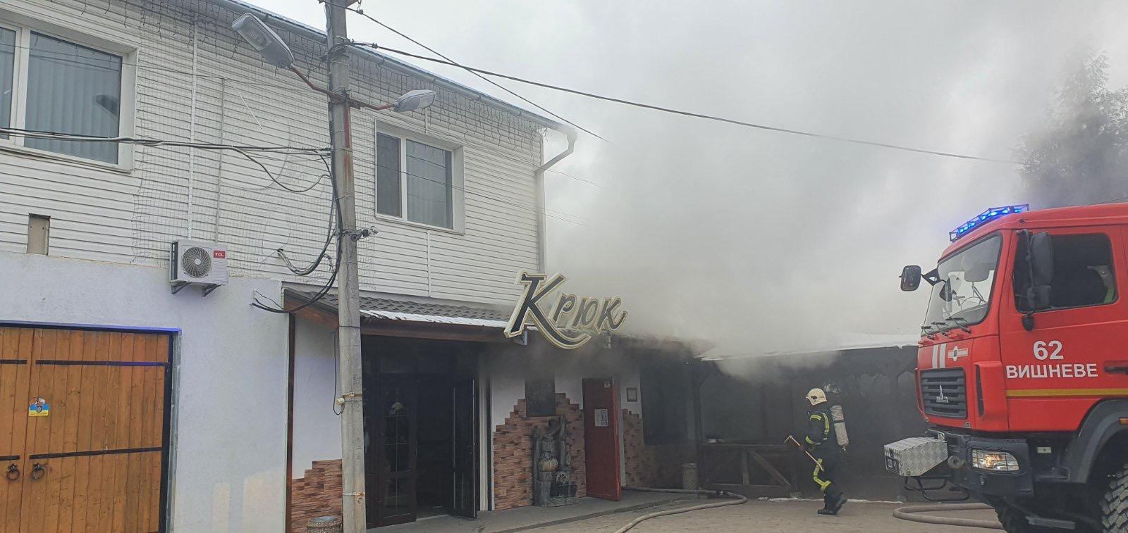 У Крюківщині з пожежі рятували чоловіка - Крюківщина, Кафе, врятувати життя - C1B24C04 A4DE 4F5F 8EB3 01403048ACB1