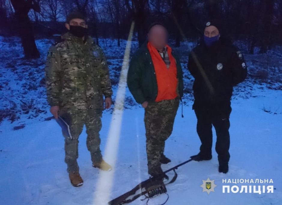 До зони ЧАЕС – з мисливською рушницею - Чорнобильська зона, поліція Вишгородського району, мисливець - CHOrnob osn