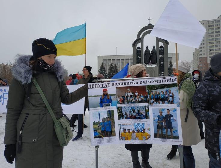 Боротьба за спортивну школу у Вишгороді продовжується - міська рада, ДЮСШ, Вишгород - DYUSSH POPL
