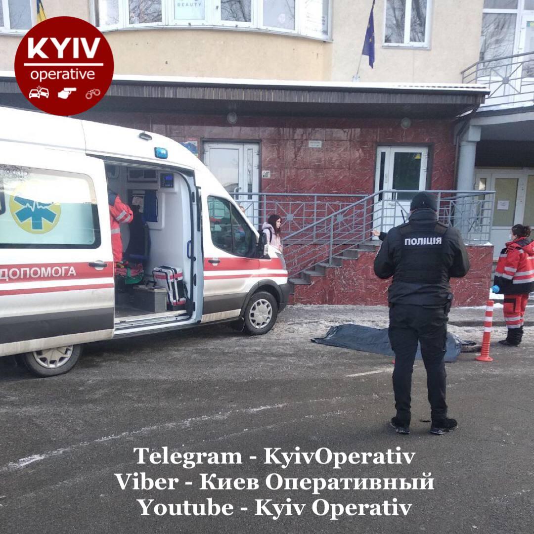 Трагедія у Києві: 13-річна дівчинка випала з 17-го поверху - трагедія, суїцид, самогубство, Падіння з вікна, дівчинка - IMG 20210202 183346 224