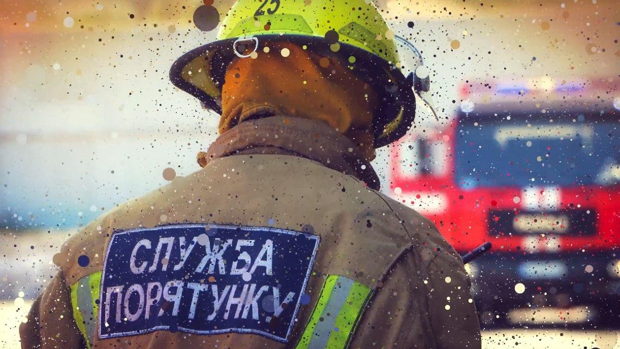 У Гатному майже дві години боролися з вогнем у житловому будинку - загорання житлового будинку, ДСНС України у Київській області, вогонь - IMG 20210208 074634 986 1