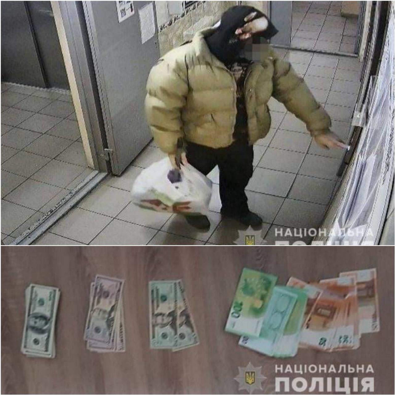 У Києві прибиральник поцупив у роботодавців майже 20 тис. доларів - Прибиральник, крадіжка, квартира - IMG 20210223 163213 641
