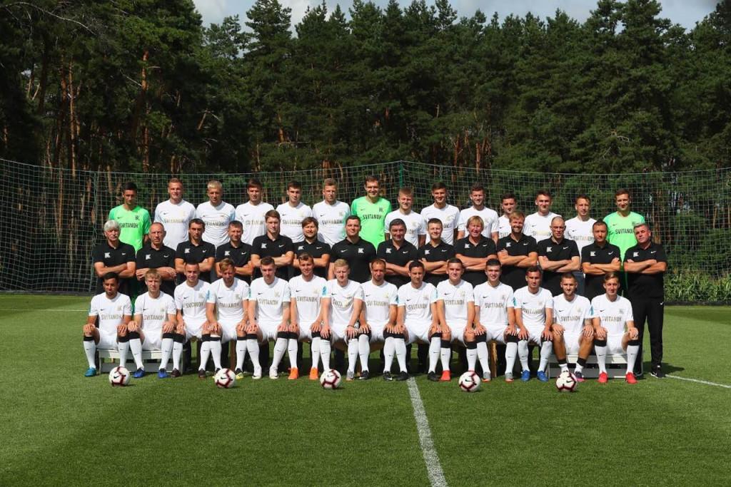 Ковалівський Колос оновив список гравців - футбол, УПЛ - KgHMkLi bH0D LRE56QR2 bhFpy86ea9