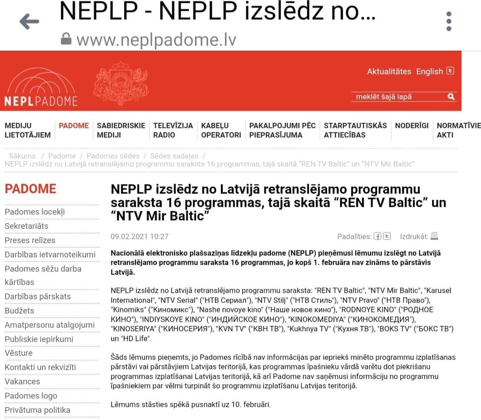 Латвія заборонила ретрансляцію 16 російських телеканалів - Телебачення, Латвія, заборона ретрансляції - NELP