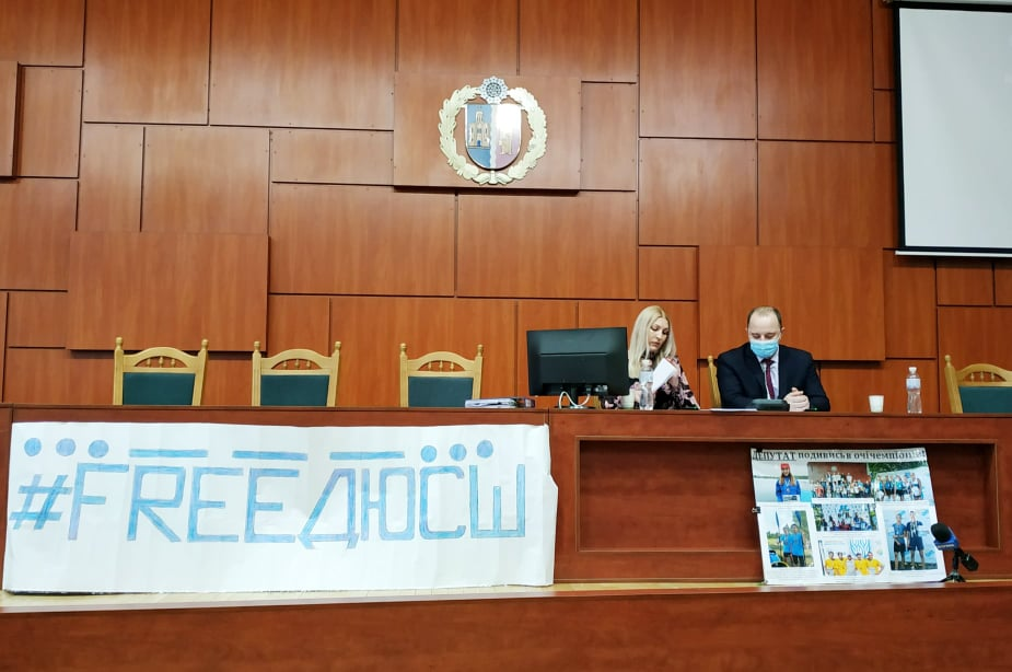 Сесія Вишгородської міської ради припинила дію свого рішення - спорт, Сесія Вишгородської міської ради, ДЮСШ, Вишгород - SES DYUSSH1
