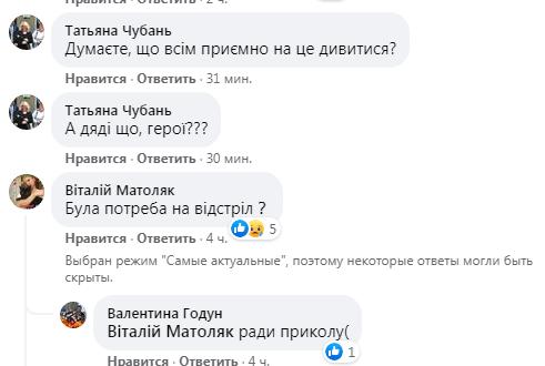На Переяславщині відстрілюють вовків - Переяслав, лісництво, дикі тварини - Screenshot