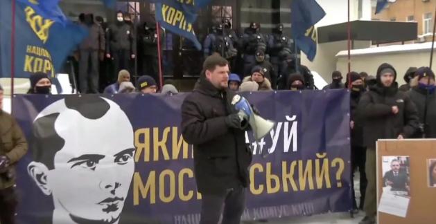 Київ: тривають судові баталії навколо перейменування  вулиць - судове засідання, перейменування, Вулиці - Screenshot 8