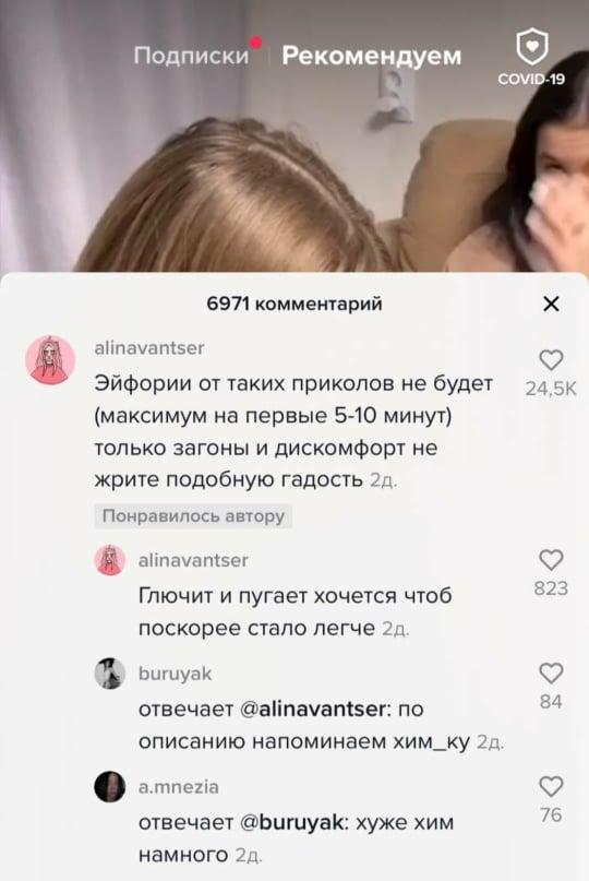 Фатальні кроки: як зупинити дитячі ігри зі смертю? - суїцид, підлітки, Київська область - TIK3