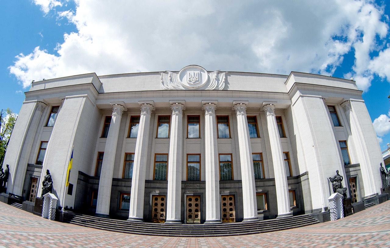 Парламент відновив конкурси для державних службовців - закон, державна служба, ВРУ - VRU