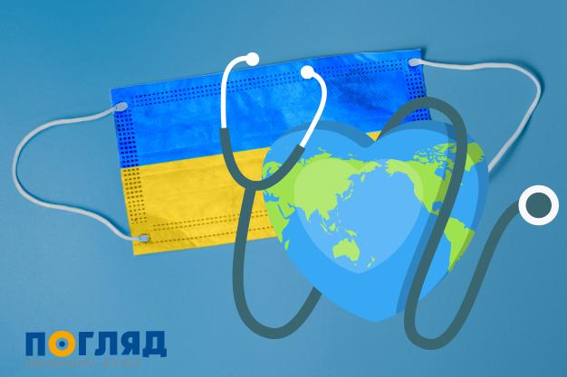 Половина опитаних українців вважає загрозу від COVID-19 перебільшеною - українці, пандемія, Опитування, коронавірус, COVID-19 - den zdorovya 2