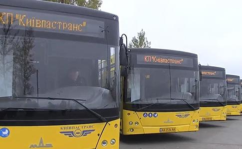 Що губили пасажири в громадському транспорті Києва у 2020 році - маршрутки, КП «Київпастранс» - fb9e9af avtobus kyiv