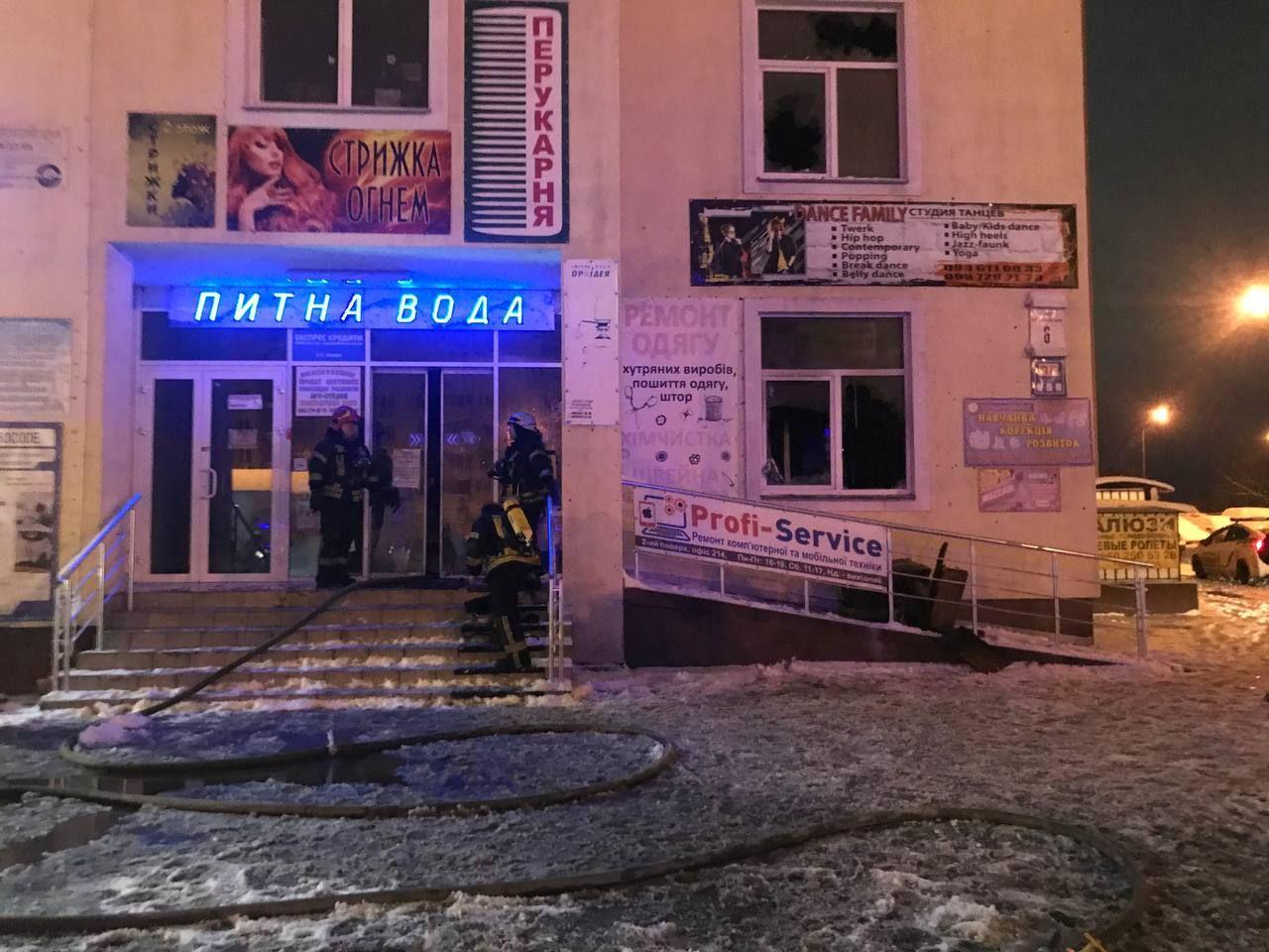 Київ минулої доби: крадіжки, пожежі та ДТП - Торговий центр, крадіжки, загиблі - index