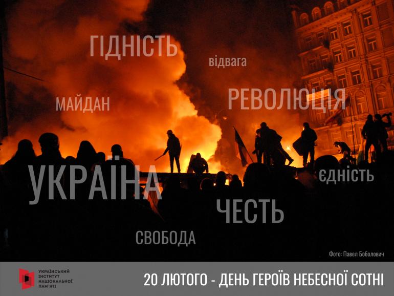 Віддали життя за Україну: героїчні протестувальники Київщини, які загинули під час Революції Гідності - Небесна Сотня, загиблі герої - l7e1582190640v2n