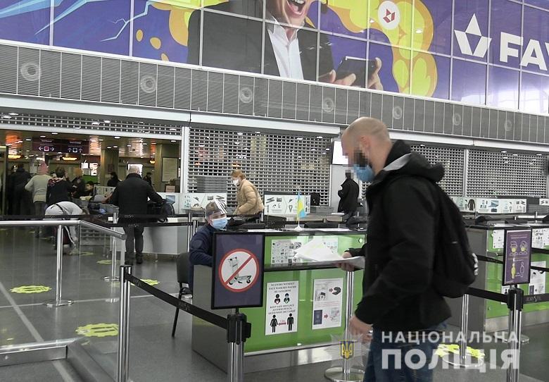 Київ кримінальний: крадіжки, напади та погрози - пограбування, напад, крадіжки, іноземець - norveg3