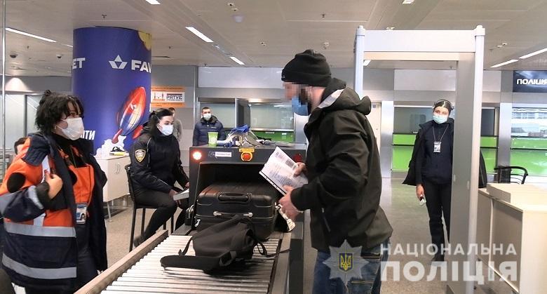 Київ кримінальний: крадіжки, напади та погрози - пограбування, напад, крадіжки, іноземець - norveg4