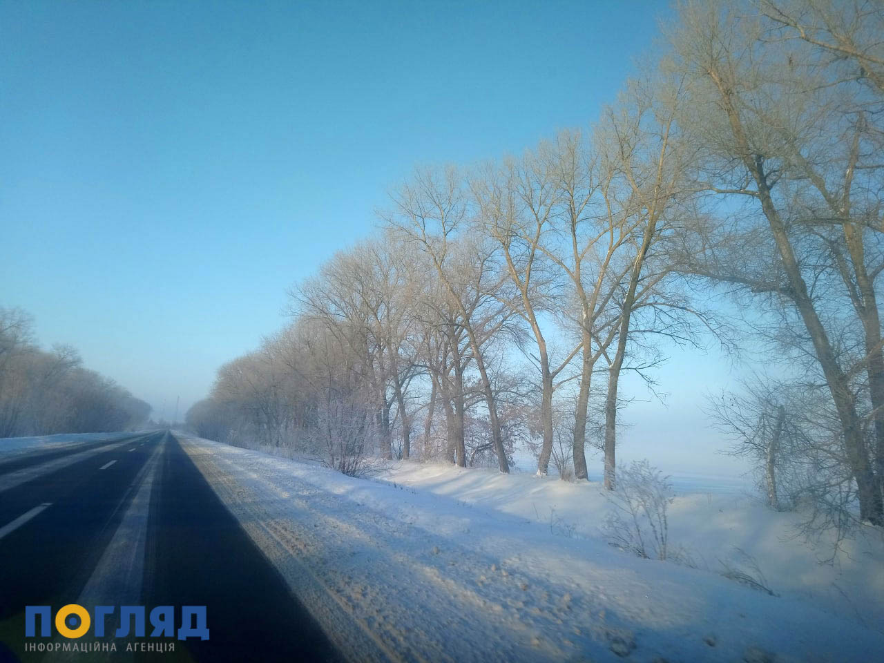22 лютого повітря на Київщині прогріється до +5°С - температура повітря, прогноз погоди, потепління, погода - photo5271920503432524062 1