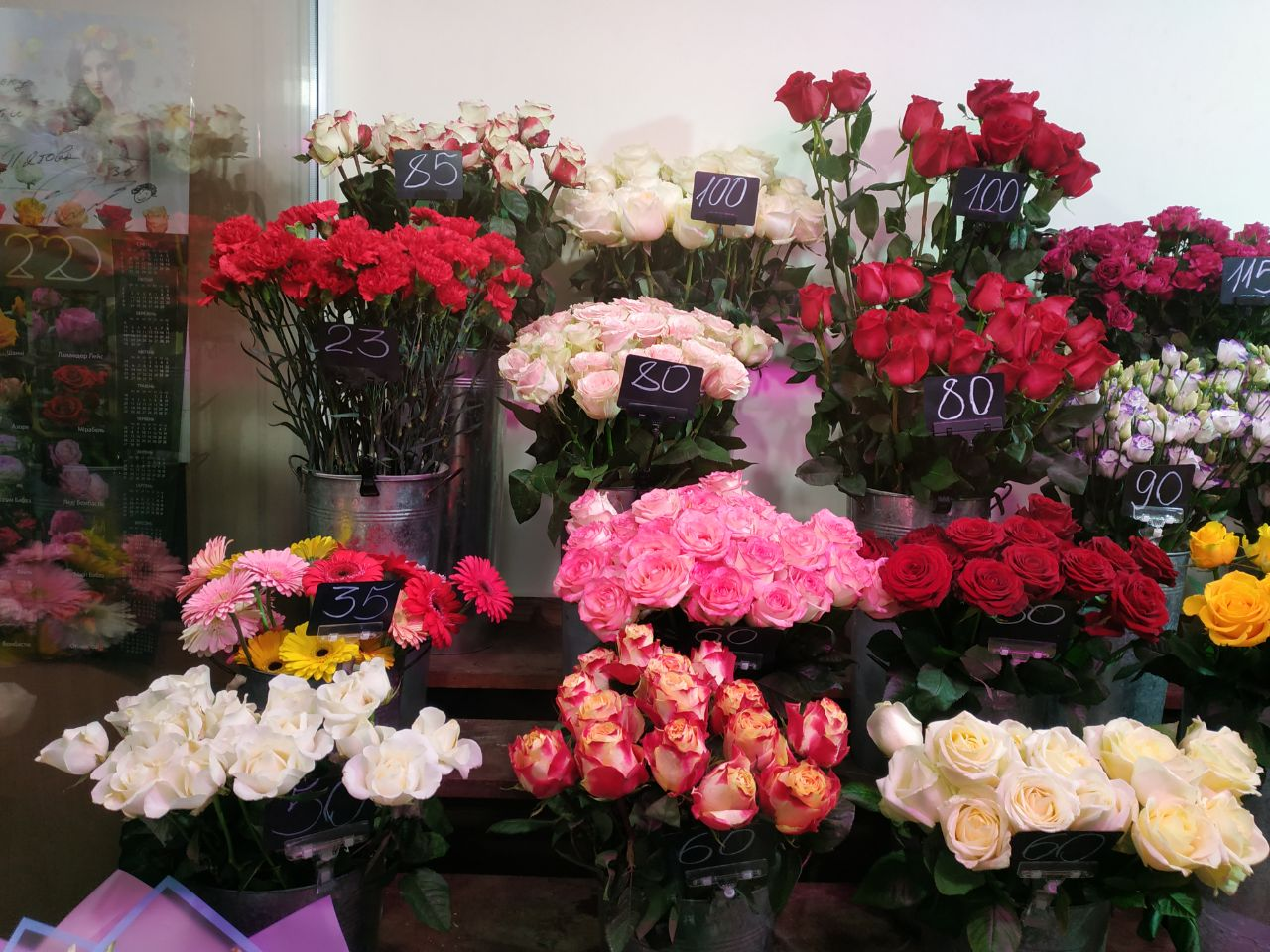 Київщина іn love: що найчастіше дарують коханим у 2021 році - ціни, подарунки, День Святого Валентина, День всіх закоханих - photo5276336614576075290