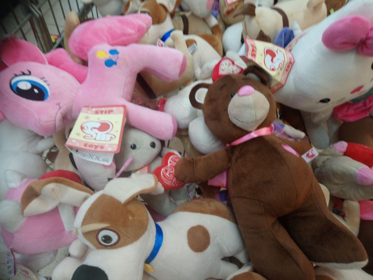 Київщина іn love: що найчастіше дарують коханим у 2021 році - ціни, подарунки, День Святого Валентина, День всіх закоханих - photo5278628108477509695 1