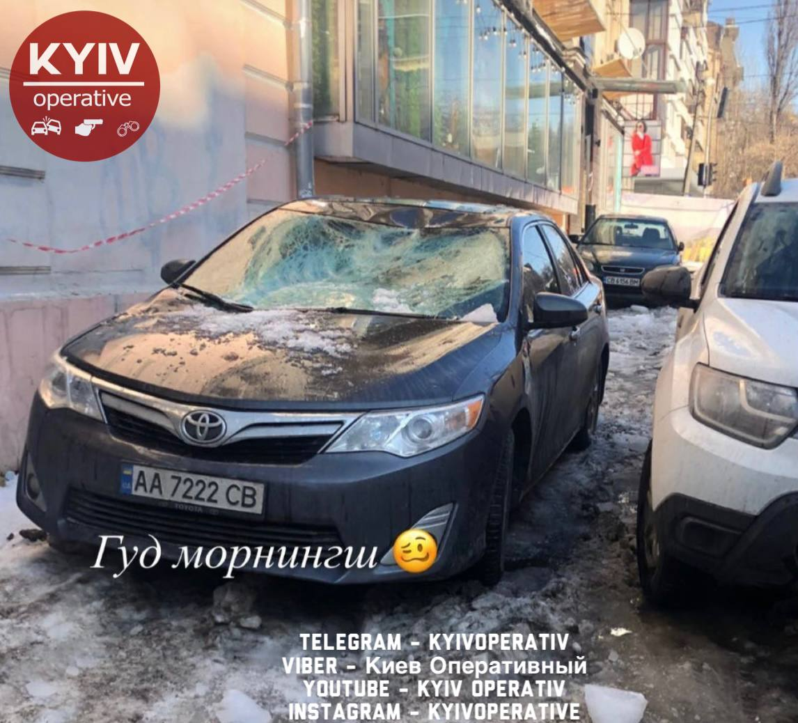 Бережіть транспорт від бурульок: скільки автівок пошкоджено у Києві - Транспорт, сніг, лід, бурульки, автомобіль - photo5305468712024912821