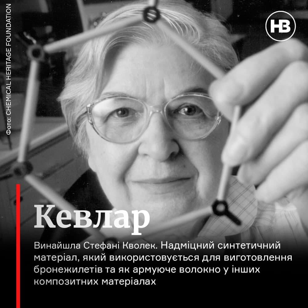 11 лютого у світі відзначають День жіноцтва у науці - Наука, жінки, винахід - photo 2021 02 11 09 53 43
